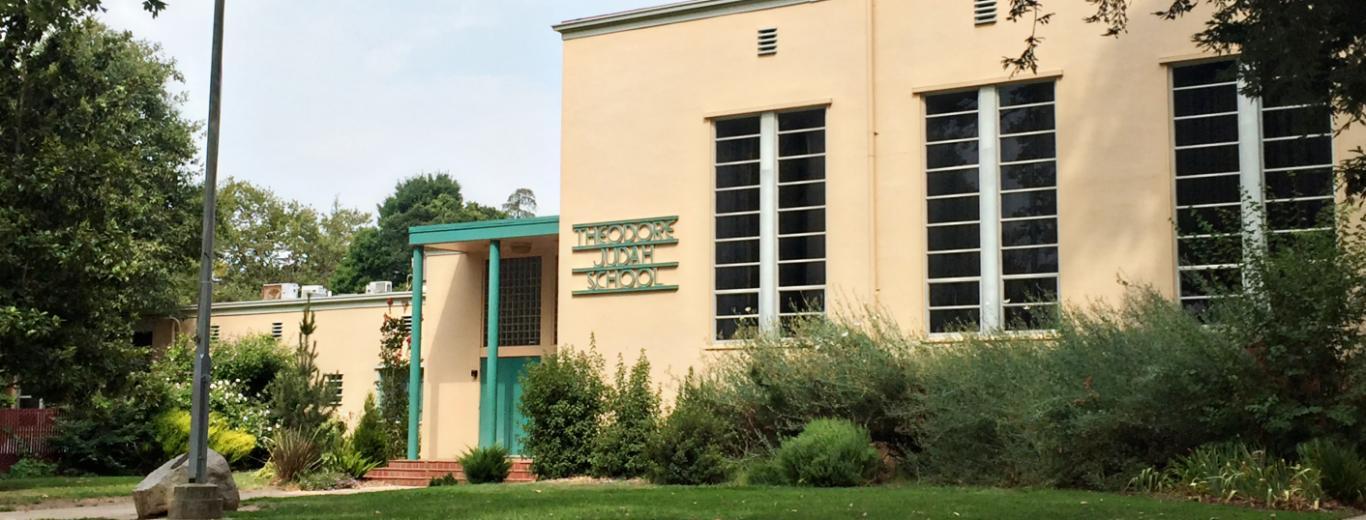 Theodore Judah Elementary School